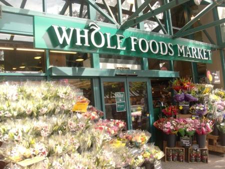 wholefoods_store450