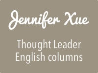 Jennifer Xue, thought leader