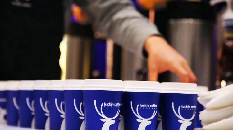 Luckin Coffee si Unicorn China